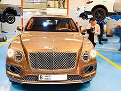 Bentley Bentayga Repair And Service At Quick Fit Auto Center