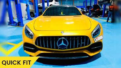 Mercedes AMG Differential Oil Feature