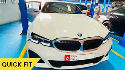 BMW 330i fuel pump feature